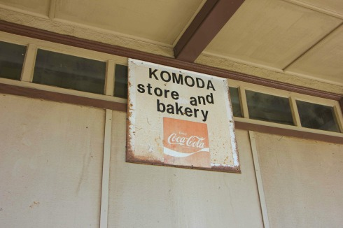 komoda bakery